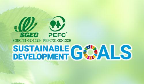 SDGsを全面的に推奨しています